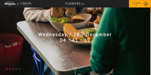 サイトオープンの挨拶|FLOWERS Inc.
